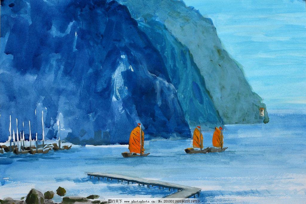 海角竟帆 美术作品 绘画 手绘 艺术 水墨 山水 高山 大海 帆船 码头