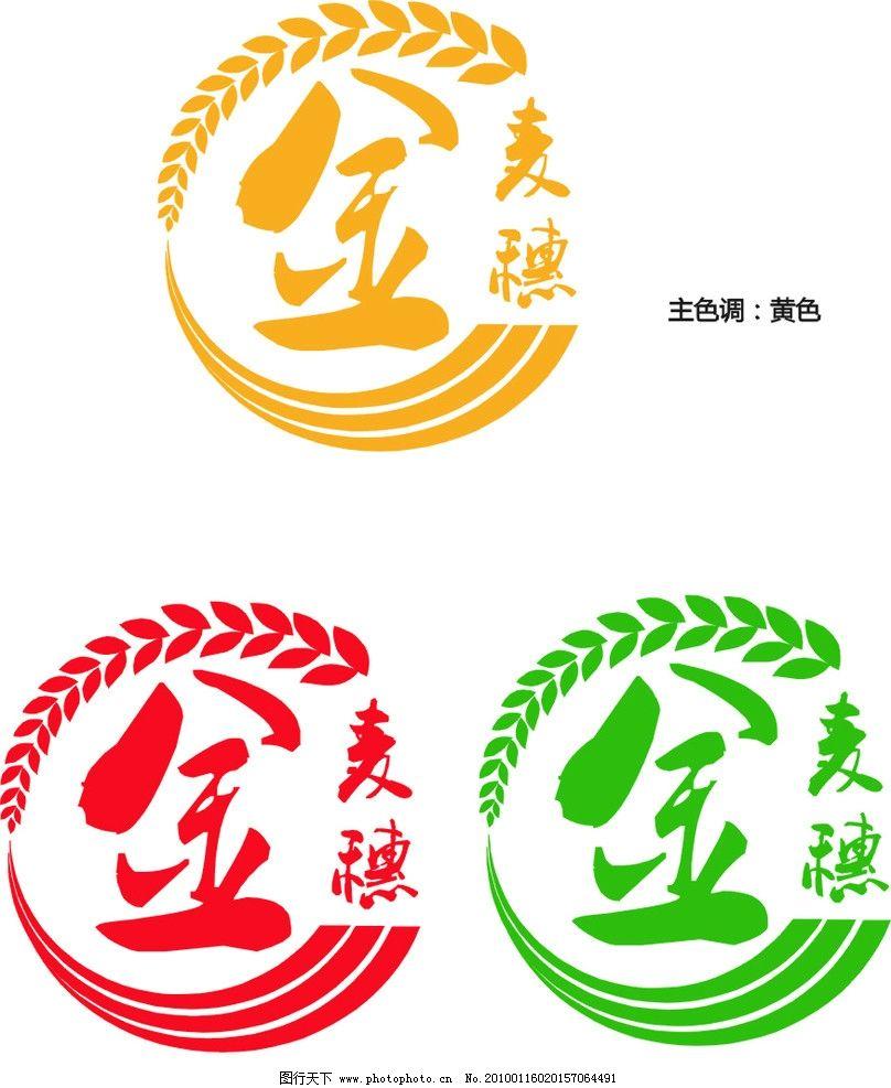 金麦穗 logo图片
