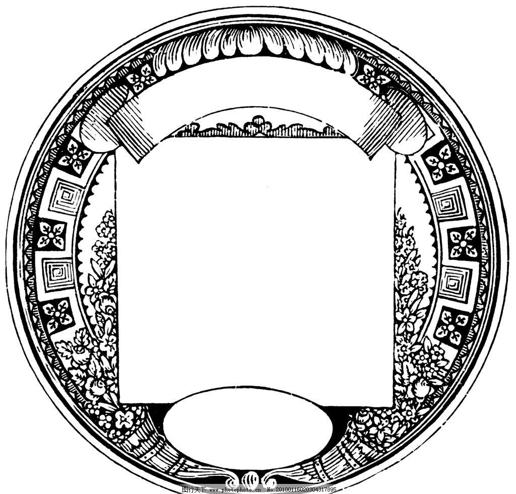欧式华丽复古图腾外框 圆形图片