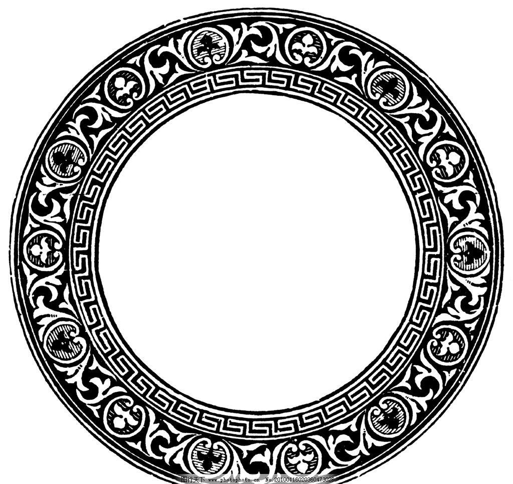 圆形 欧式 华丽 复古 图腾 外框 中世纪 欧式华丽复古图腾 花边花纹