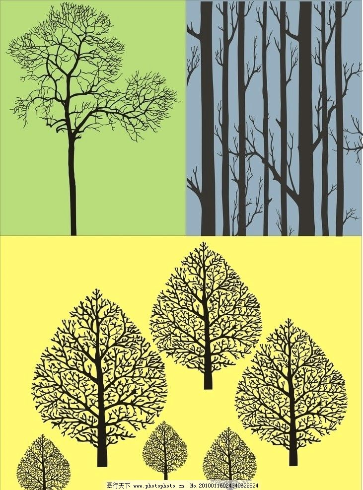三款树木剪影 三款 树木 剪影 树林 黑白 3d贴图 素材 材质 其他 自然