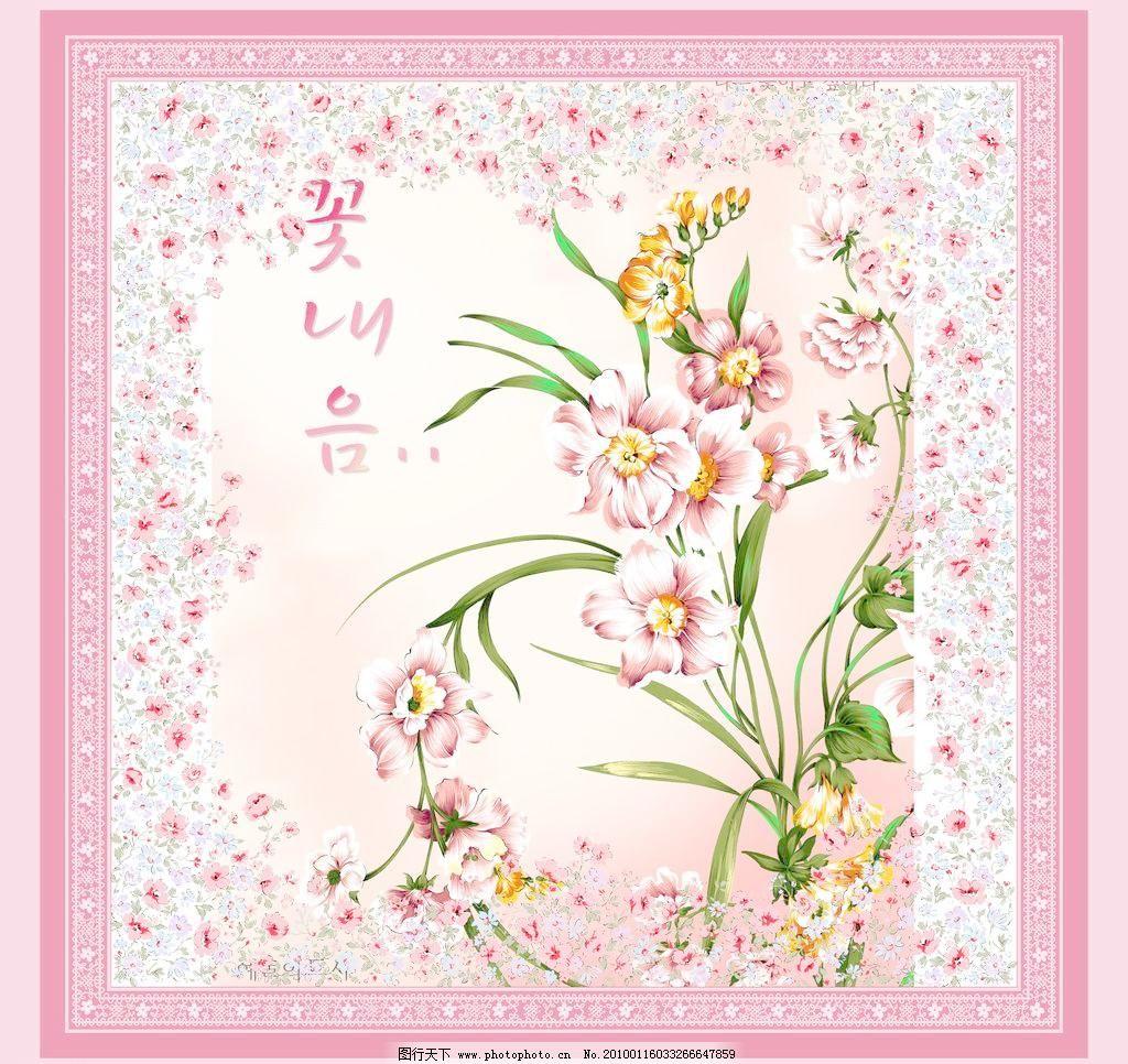 桂花花边图案简笔画-代表友情的图案简笔画
