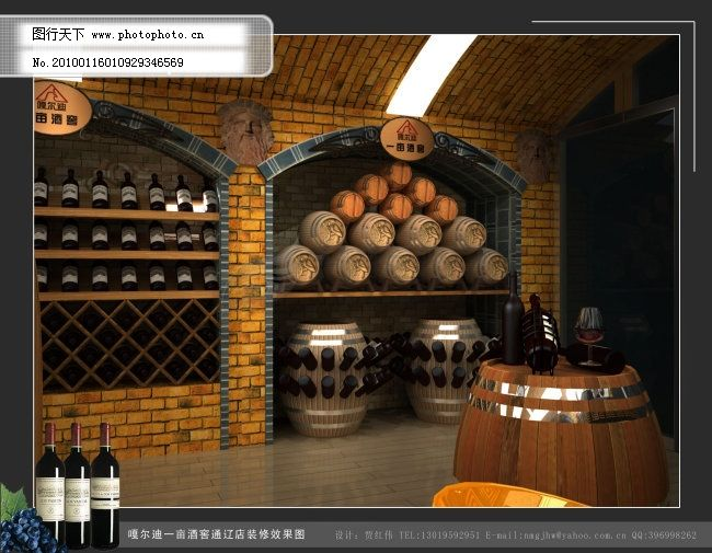 红酒展示设计