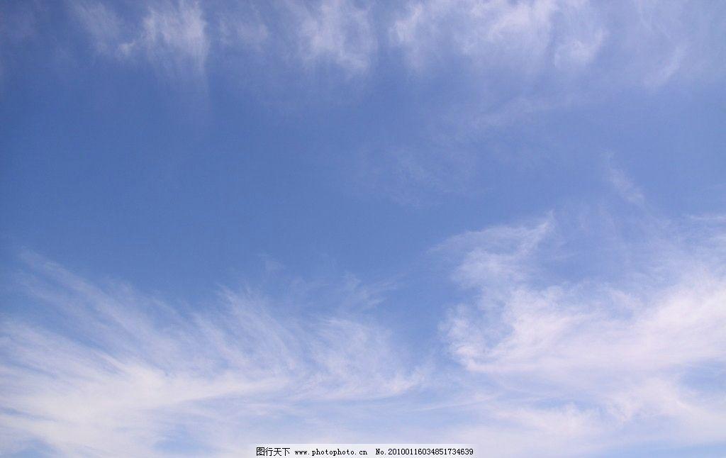 蓝天白云 蓝天 白云 自然风景 自然景观 摄影 72dpi jpg