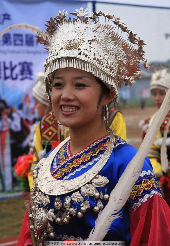 柳州融水苗族风情 苗族美女图片