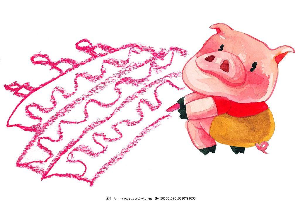 手绘水彩小猪的生日派对 手绘 水彩 小猪 生日 派对 可爱 画 蛋糕