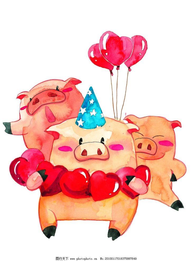 手绘水彩小猪的生日派对 手绘 水彩 小猪 生日 派对 可爱 气球 红心