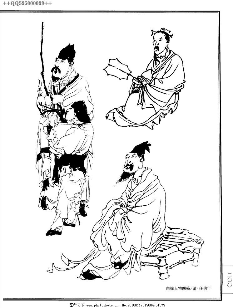 古代人物白描图图片_绘画书法_文化艺术_图行天下图库