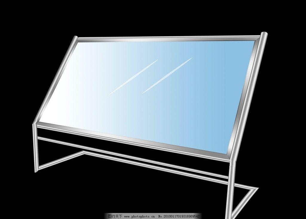 不锈钢效果图 展板 护栏效果图 失量 源文件素材 国庆节 节日素材
