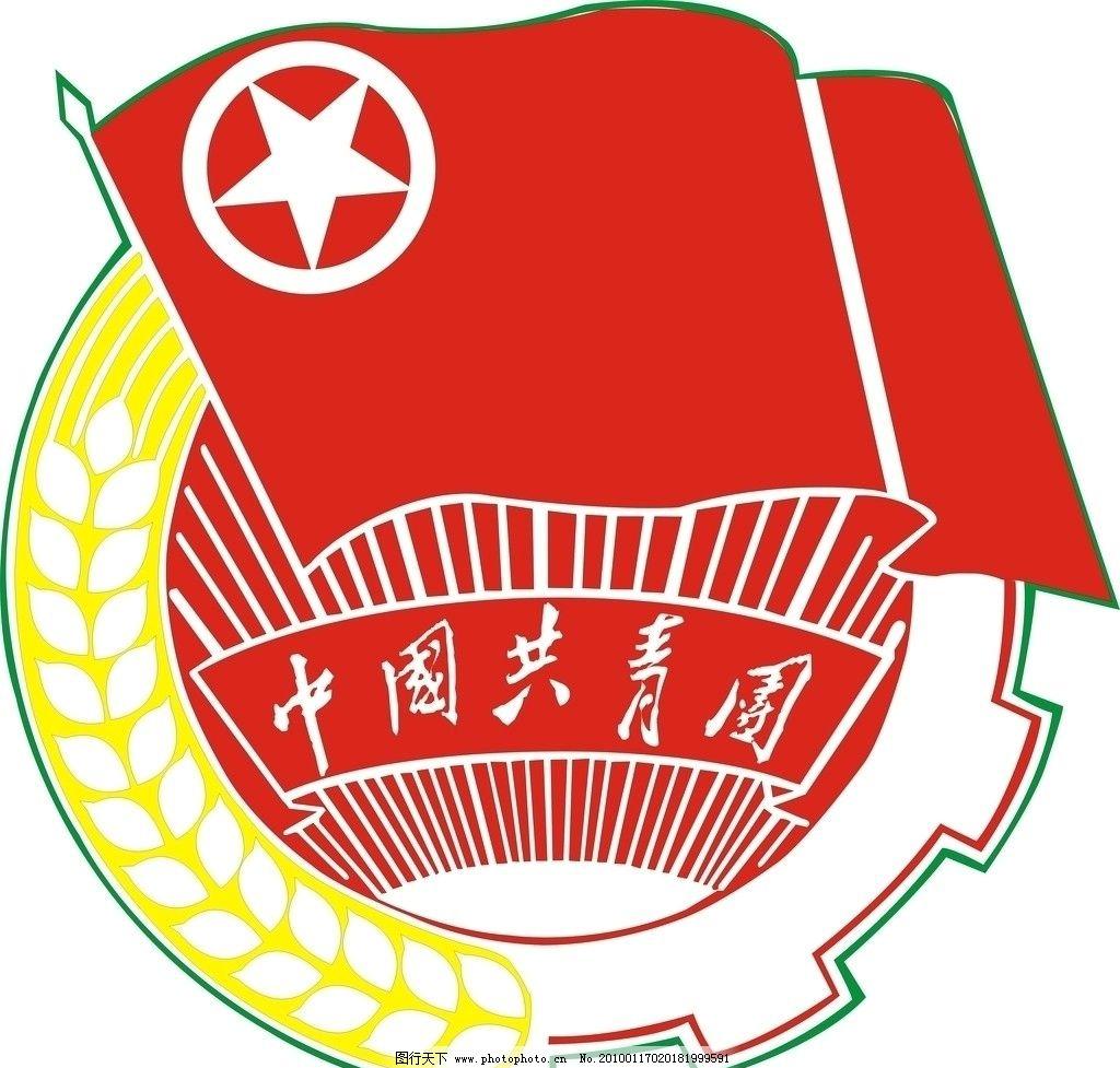 中国古代宫殿牌匾花纹