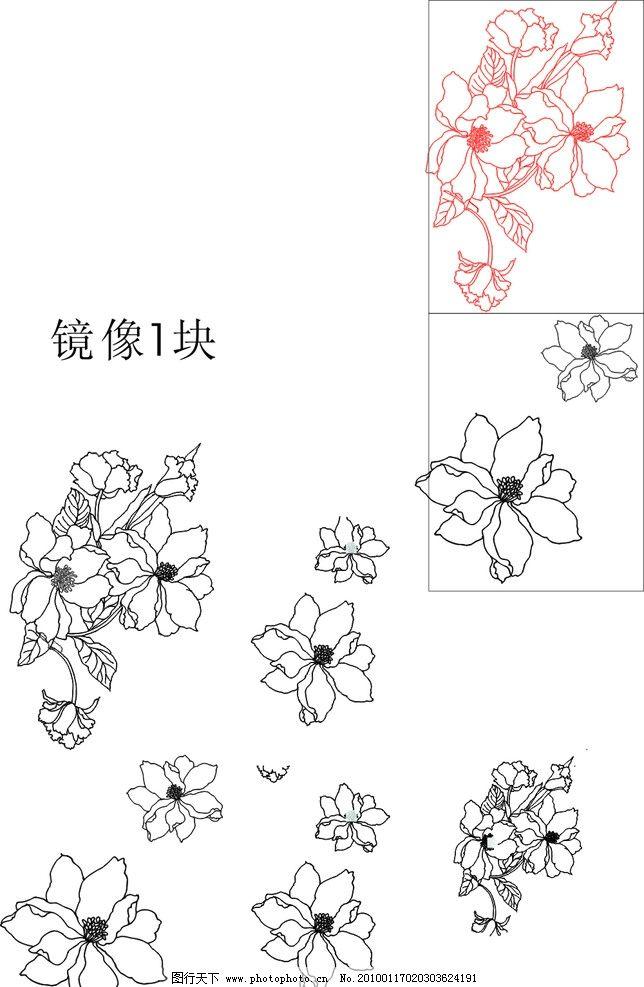 玻璃花 移门图 装饰花 艺术花纹 抽象图 玻璃花纹 花纹花边 底纹边框