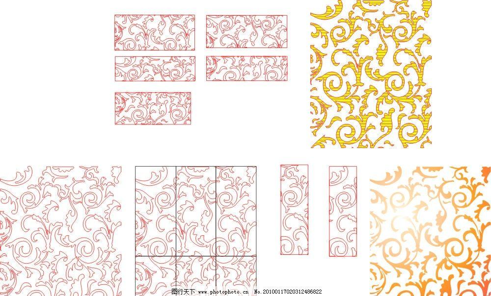 美术花 装饰花 花纹底图 艺术花纹 玻璃花纹 花纹花边 底纹边框 矢量