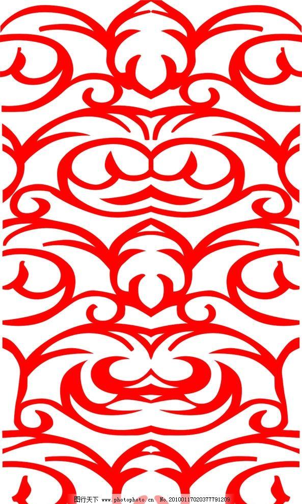 玻璃花 抽象图案 抽象花纹