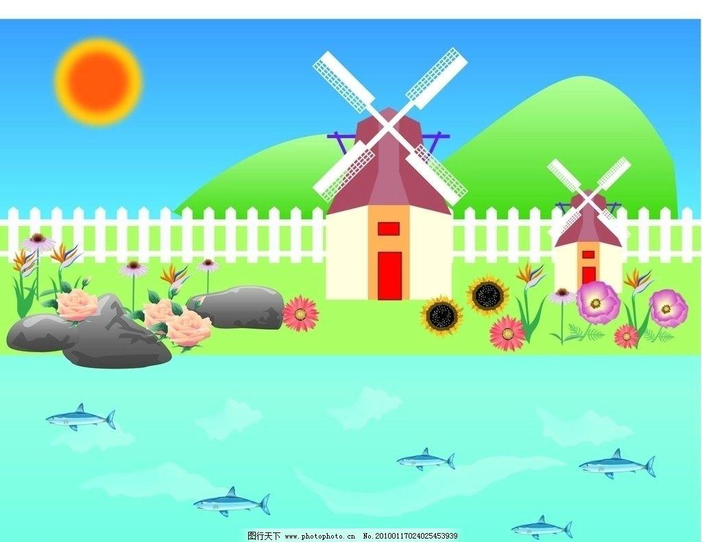 荷兰风车房子简笔画  带风车的房子简笔画  卡通房子_乐乐简笔画