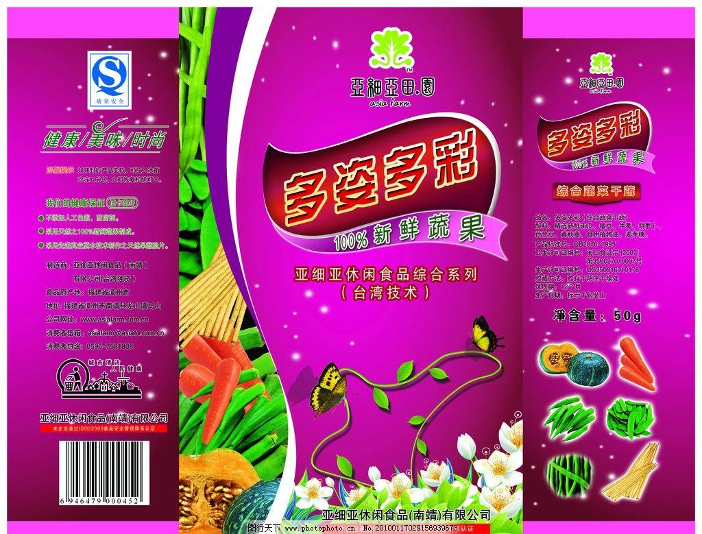 果蔬脆片包装设计 食品包装 蔬菜 包装设计 果蔬脆片 果蔬包装 广告