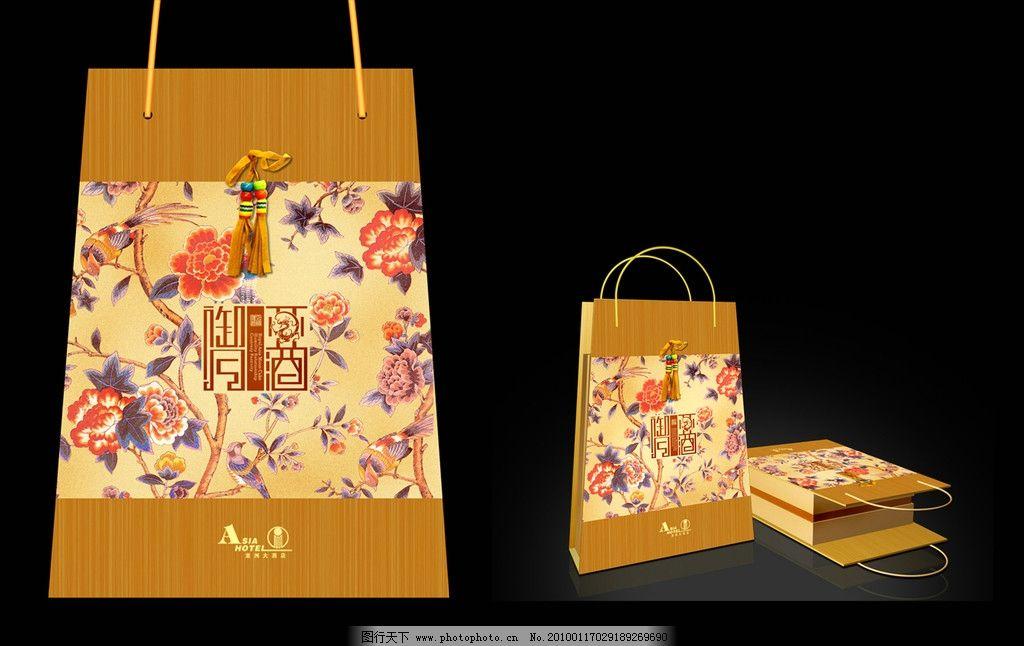 花鸟梯形月饼包装盒(展开图) 花鸟 中国传统 黄色 艺术 和谐 特种纸