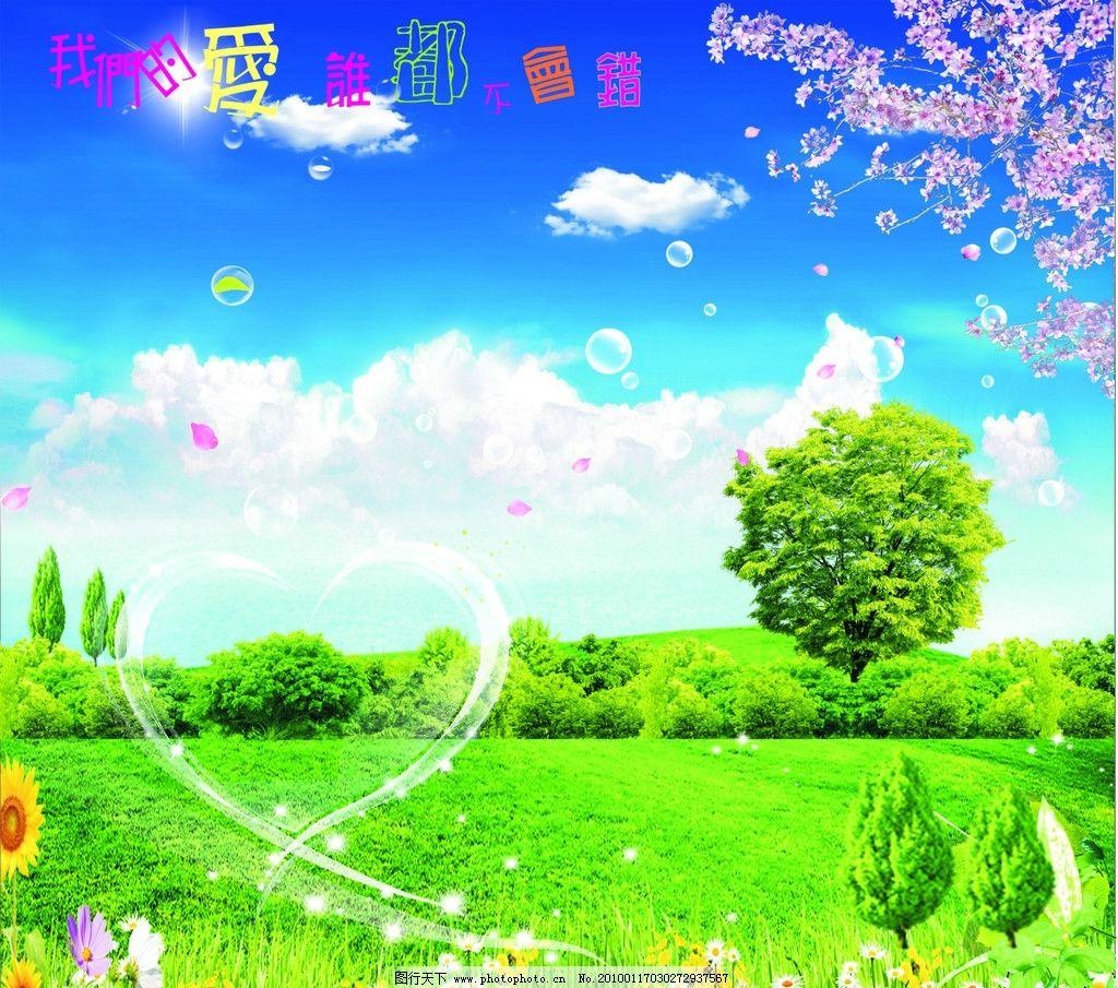 山水背景 展板背景 宣传单 边框底纹 海报 花纹 沐足 桑拿 浴水泡