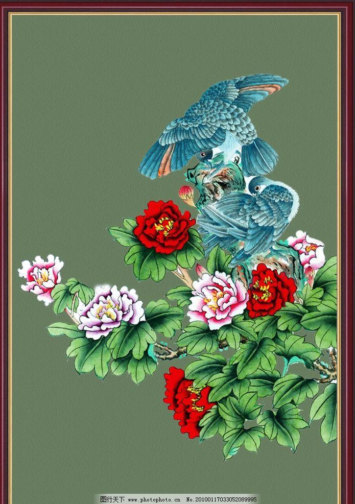 国画精品 边框 画框 底纹 丹青 花鸟 牡丹 枝叶 源文件