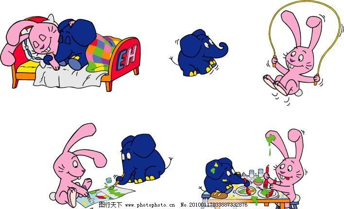可爱小动物 兔子 大象图片