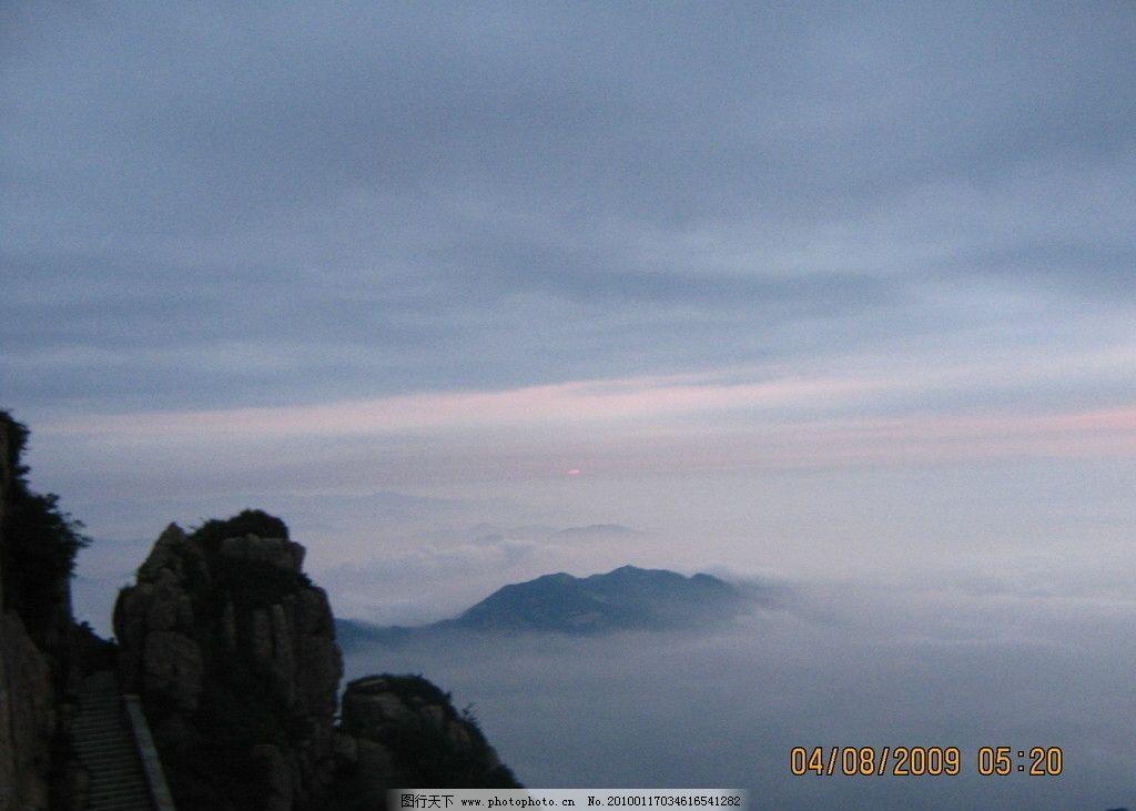 泰山云海图片