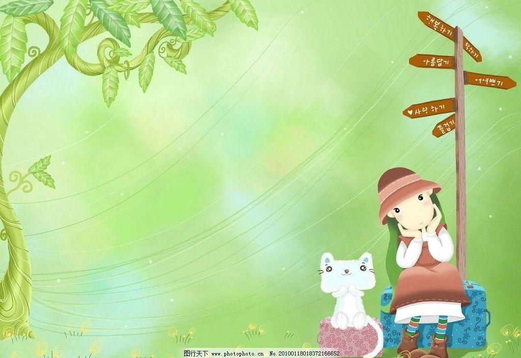 唯美卡通女孩 唯美 卡通 女孩 猫 树 动漫人物 动漫动画 设计 300dpi