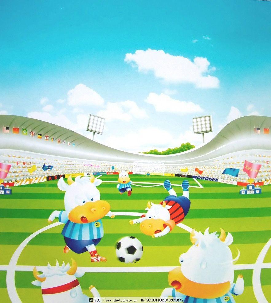 动物世界杯图片_风景漫画_动漫卡通_图行天下图库