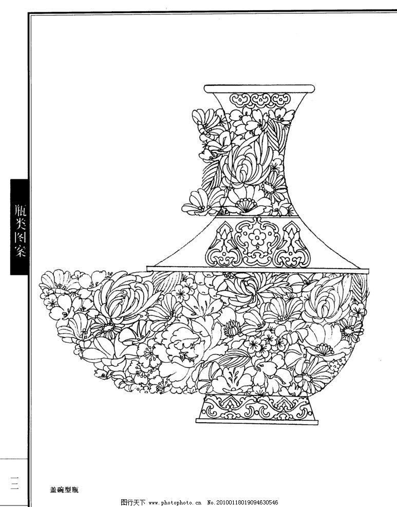 图案 花草 花鸟图 白描 线描 黑白稿 手绘 工笔画 描图 绘画 工艺图案