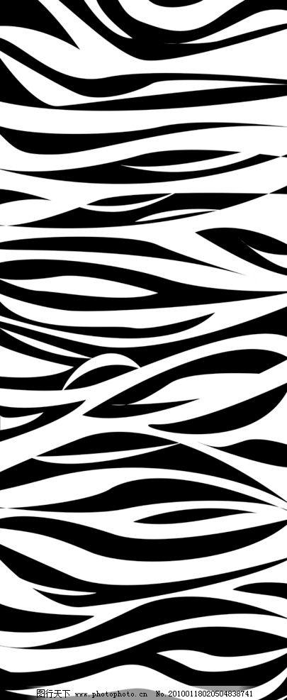 黑白 移门 抽象 艺术 波浪 条纹线条 底纹边框 设计 100dpi tif