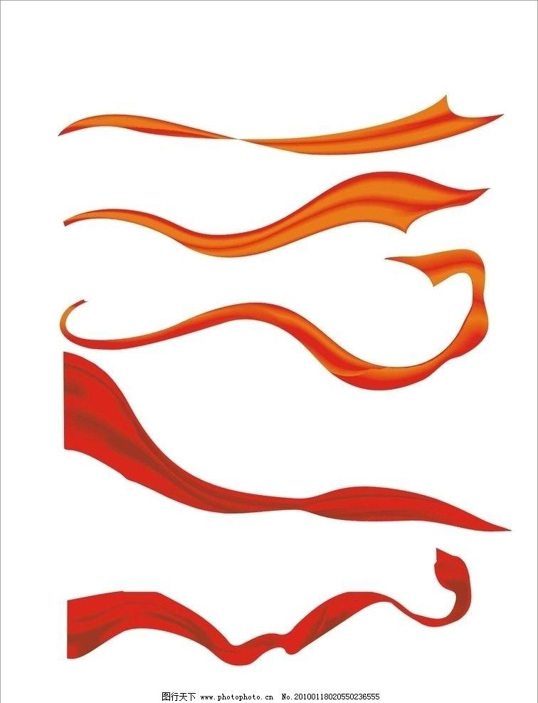 红绸飘带 绝对矢量手绘 红飘带 条纹线条 底纹边框