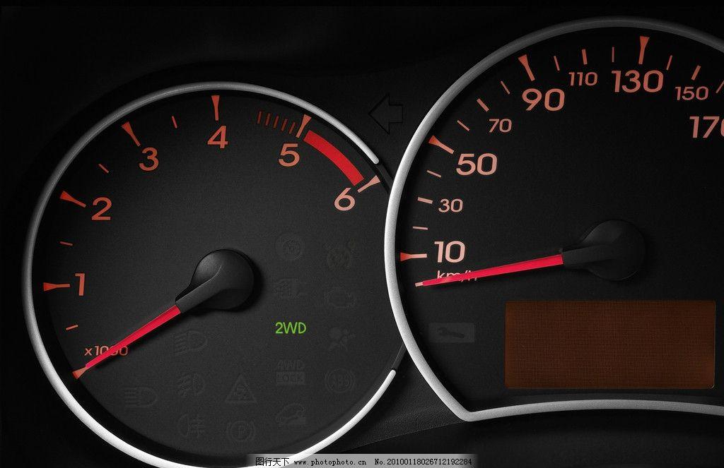 科雷傲 雷诺汽车 进口品牌 越野车 法国车 仪表盘