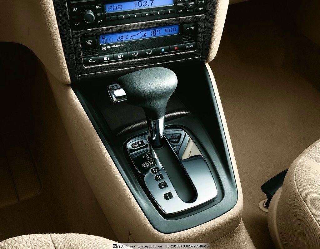 新宝来 两厢车 轿车 一汽大众 合资品牌 排挡器 自动挡 汽车