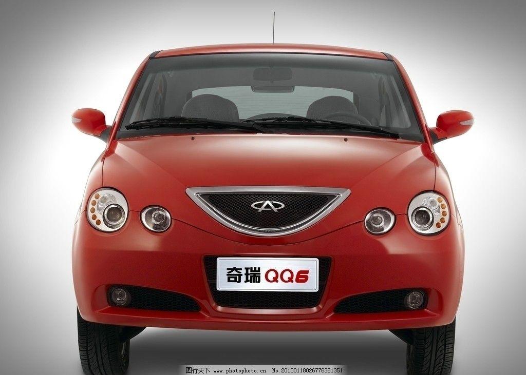 奇瑞qq6 奇瑞汽车 自主品牌 轿车