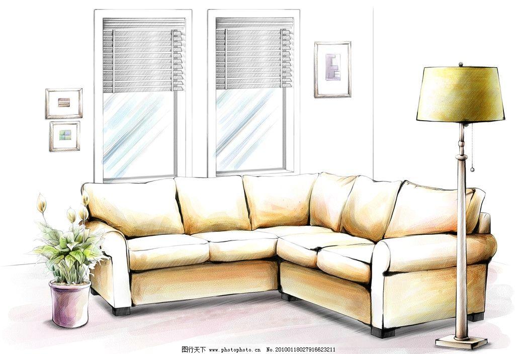 手绘 室内 沙发 植物 灯具