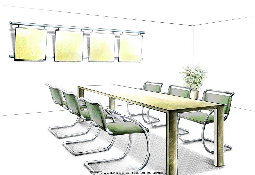 手绘 室内 会议室 会议桌 办公桌 桌椅 清新 插画 时尚 摆设