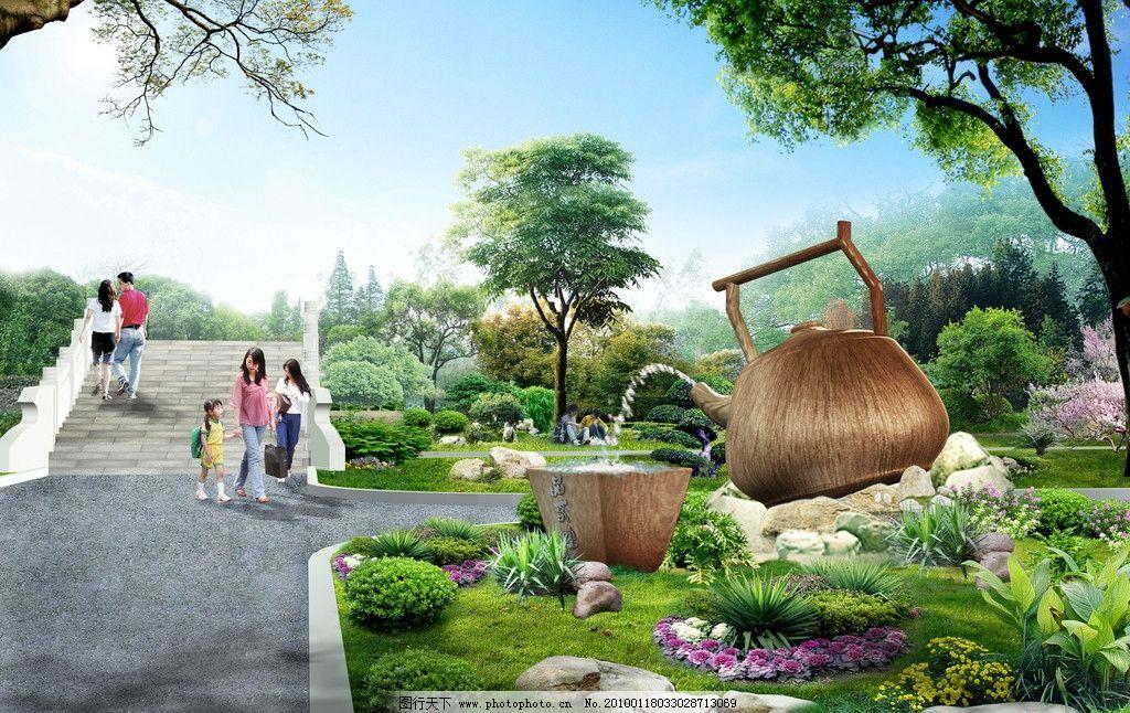 园林景观效果图图片