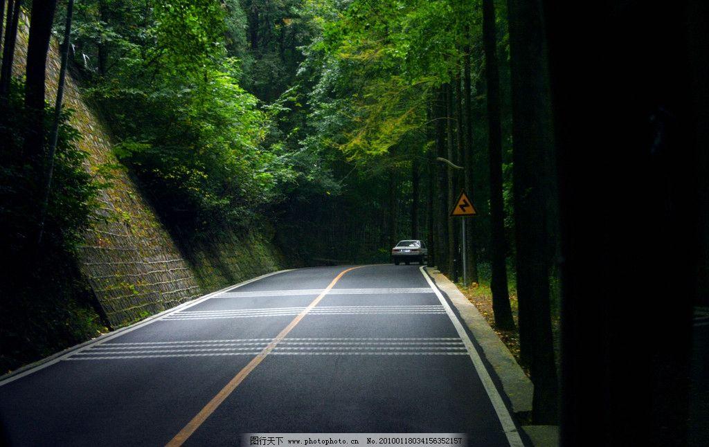 黄山/黄山盘山公路图片