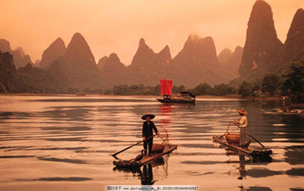 夕阳 夕阳无限好 只是近黄昏 山水风景 自然景观 摄影 350dpi jpg