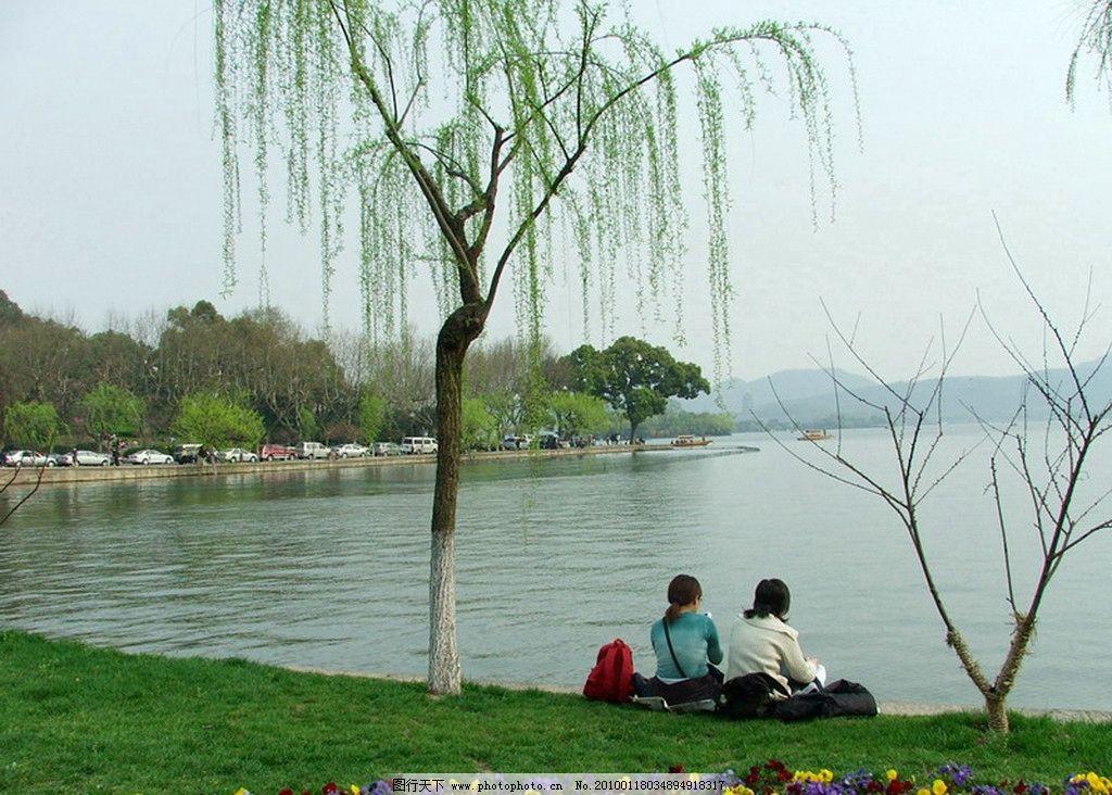 花草 园林 风景 树木 春天 摄影 湖水 人物 素材 自然风景 自然景观