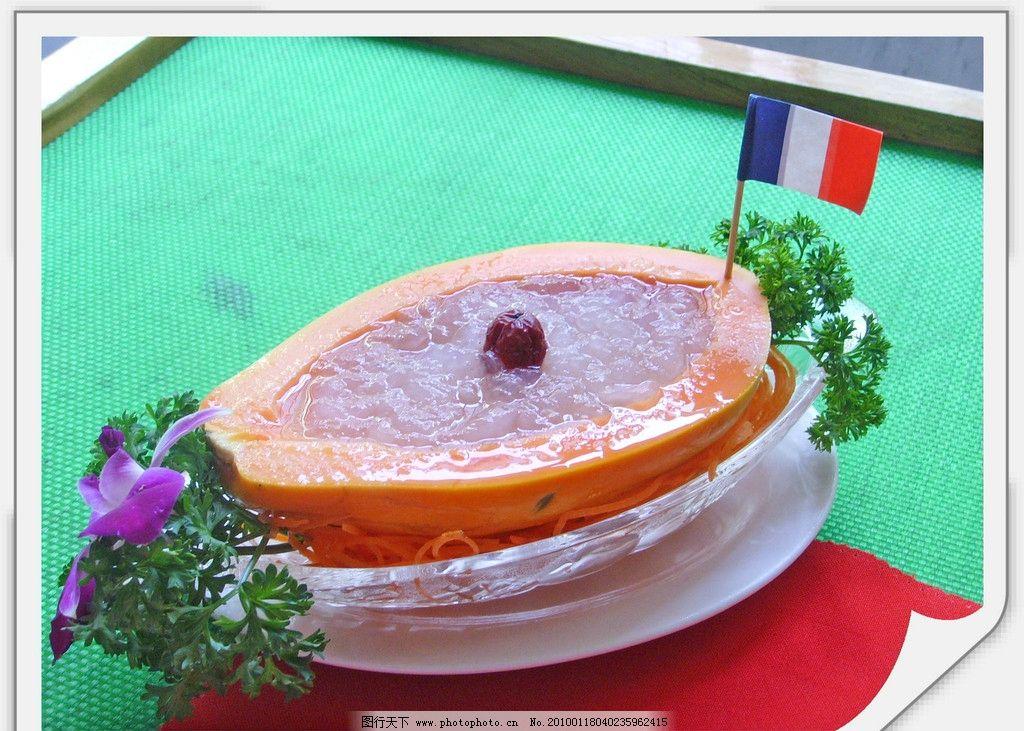 木瓜炖雪哈图片