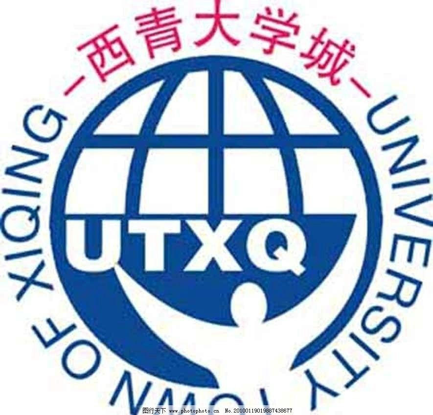 天津 大学城 标志 西青大学城 公共标识标志 标识标志图标 矢量 ai