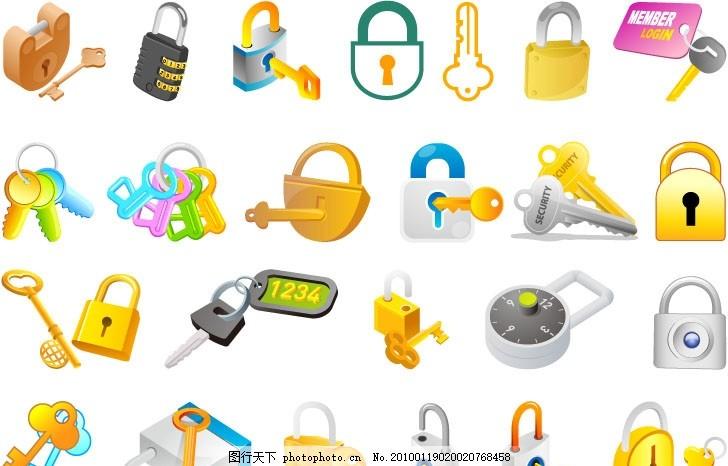锁匙矢量素材 钥匙 锁子 图标 小图标 标识标志图标
