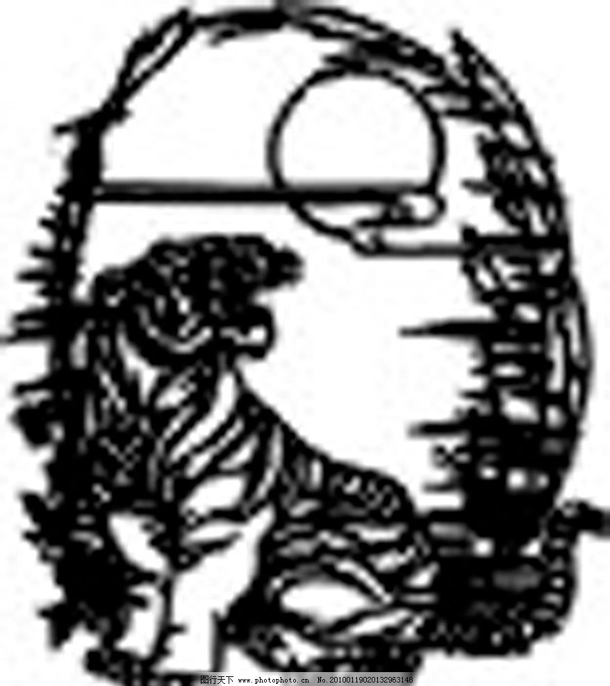 老虎矢量图 老虎 2010年老虎 挂历用 虎 其他 标识标志图标 矢量 cdr