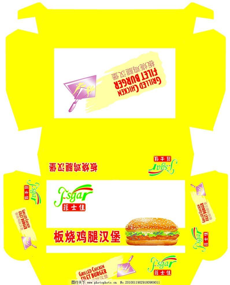 汉堡盒 肯德基 麦当劳 板烧 包装设计 广告设计模板 源文件