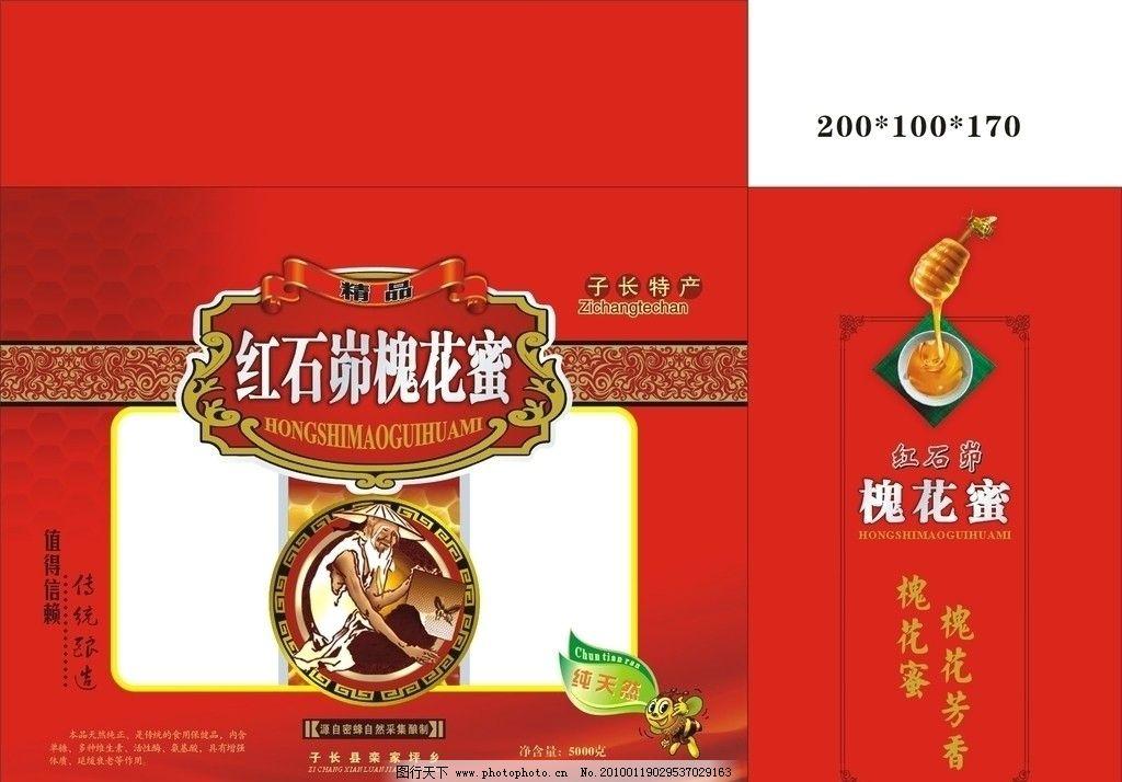 蜂蜜包装 花边 花框 老人 小蜂蜜 包装设计 广告设计 矢量 cdr
