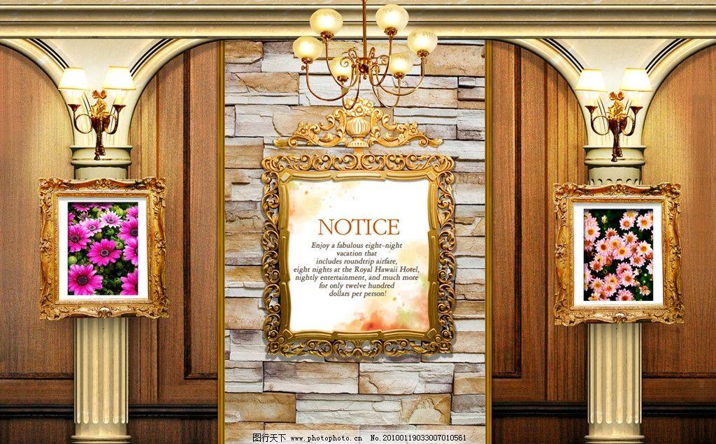 设计图库 高清素材 背景素材  欧式墙壁 欧式 柱子 欧式雕塑 建筑