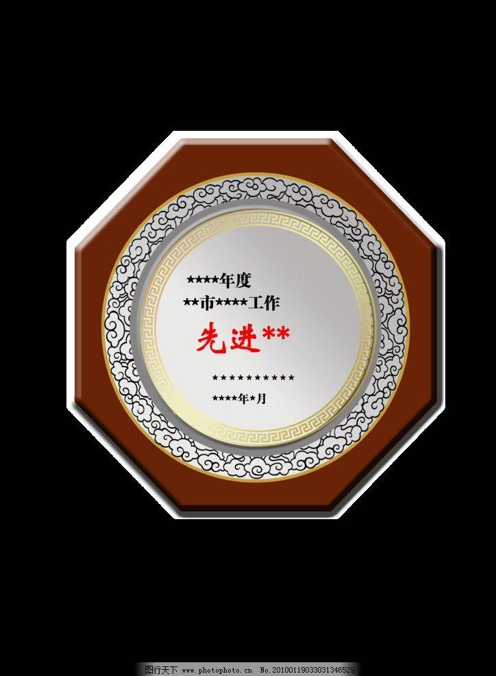 八边形木框奖牌图片