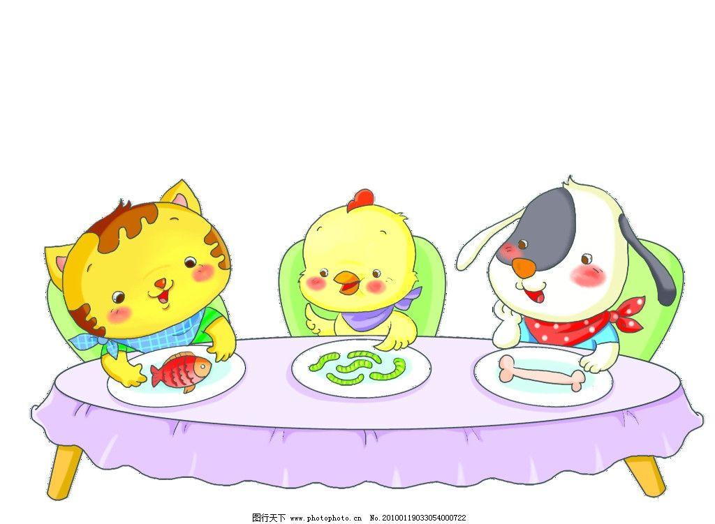小动物吃食图片