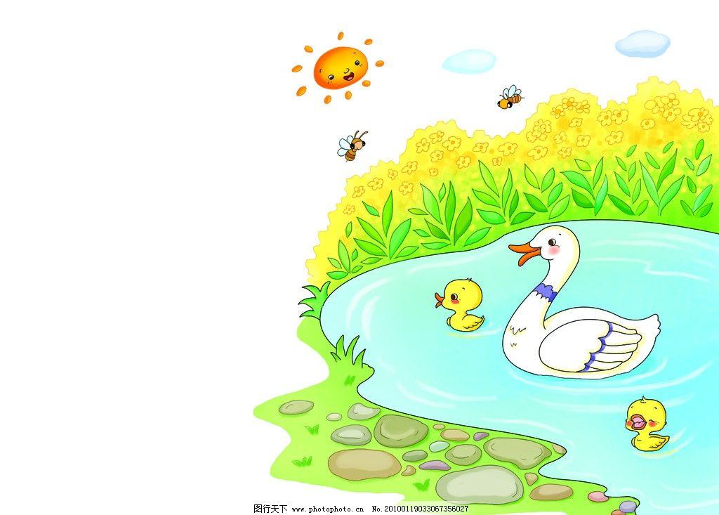 春天来了 小鸭子 在池塘游来游去 源文件
