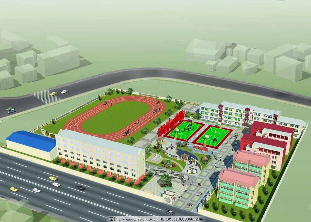 校园景观规划设计 校园景观