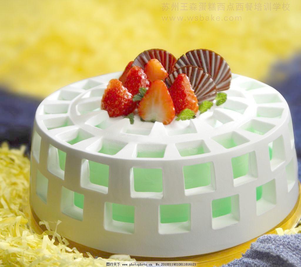 欧式水果蛋糕图片_其他_装饰素材_图行天下图库